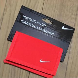 ナイキ(NIKE)のナイキ新品お財布(折り財布)