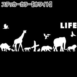 ⭐2枚で値引⭐20cm【LIFE-それぞれの生活】スノーボード動物愛護ステッカー(その他)