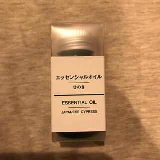 ムジルシリョウヒン(MUJI (無印良品))のエッセンシャルオイル ひのき(エッセンシャルオイル(精油))