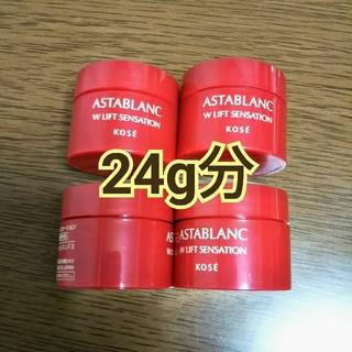 アスタブラン(ASTABLANC)のアスタブラン 美容液 24g分(美容液)