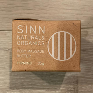 ジョンマスターオーガニック(John Masters Organics)のSINN ボディマッサージバター ファーミング(ボディオイル)