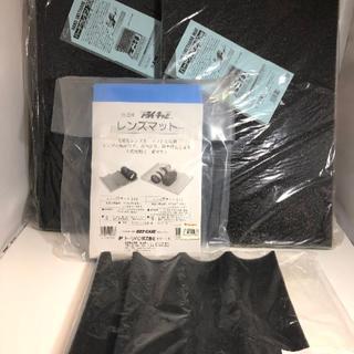 【新品】デジタル対応波形レンズホルダー&ウレタンマット30㎜(防湿庫)