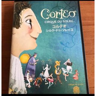 ダイハツ(ダイハツ)のコルテオ  シルクドソレイユ DVD(サーカス)