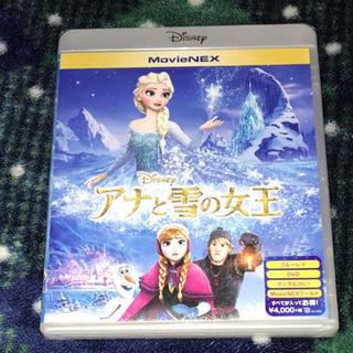 ディズニー(Disney)のブールディガ様専用 アナと雪の女王 MovieNEX(アニメ)