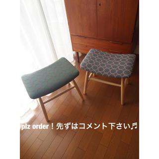 ミナペルホネン タンバリン ハンドメイド スツール チェア 生地 椅子 ベンチ(スツール)