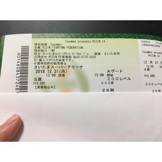 RIZIN.14 S席1枚(格闘技/プロレス)