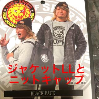 しまむら - 新日本プロレス しまむら ジャケット LLサイズとニットキャップ
