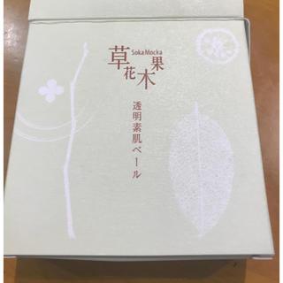 ソウカモッカ(草花木果)の草花木果 ファンデーション レフィル(ファンデーション)