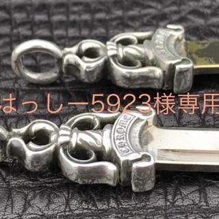 クロムハーツ(Chrome Hearts)のダブルダガータイプシルバー925製作(その他)
