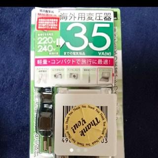 カシムラ(Kashimura)の変圧器(変圧器/アダプター)