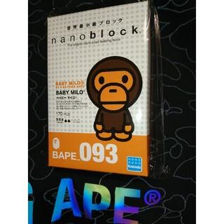 アベイシングエイプ(A BATHING APE)のBABY MILO × nanoblock(その他)