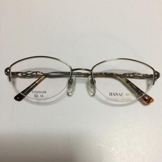 ハナエモリ(HANAE MORI)のハナエ モリ メガネフレーム チタン ピンクゴールド②(サングラス/メガネ)
