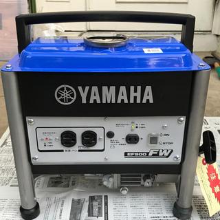 ヤマハ 発電機 50HZ 東日本地域専用 EF900FW(防災関連グッズ)