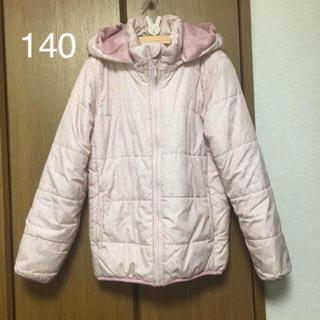 ジーユー(GU)のピンクのレース柄ダウンコート 140(コート)