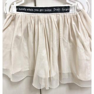 ブリーズ(BREEZE)の美品★ロゴチュールスカート(スカート)