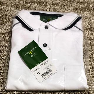 新品 ポロシャツ ホワイト  LL(ポロシャツ)