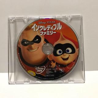 ディズニー(Disney)のインクレディブルファミリー  と リメンバーミー  DVD(キッズ/ファミリー)