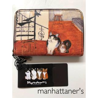 エーエスマンハッタナーズ(A.S.Manhattaner's)のmanhattaner's コインケース(コインケース)