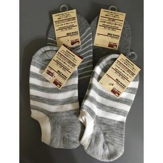 ムジルシリョウヒン(MUJI (無印良品))の無印良品 靴下4足セット(ソックス)