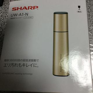 シャープ(SHARP)のシャープ  超音波ウオッシャー(その他 )