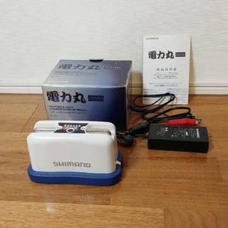 シマノ(SHIMANO)のふろさん専用 シマノ 電力丸 リチウムイオンバッテリー 8.8Ah(その他)
