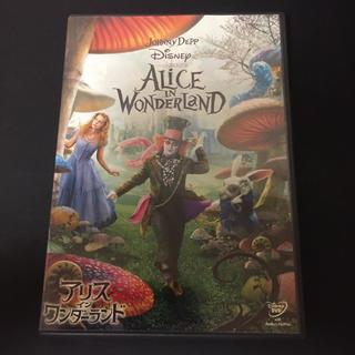 ディズニー(Disney)のアリスインワンダーランド DVD(外国映画)