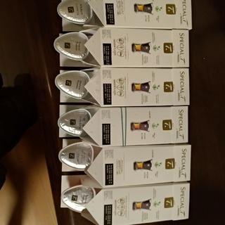 ネスレ(Nestle)のスペシャルT 6種×2ケずつ 計12カプセル お試しセット(茶)