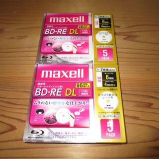 マクセル(maxell)のなっちさん専用 BD-RE DL 5枚x2パック(ブルーレイレコーダー)