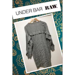 アンダーバーロウ(UNDER BAR RAW.)の【新品未使用】ブランド UNDER BAR RAWワンピース(ひざ丈ワンピース)