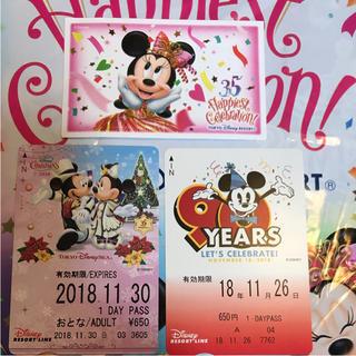 ディズニー(Disney)のリゾートライナーフリーパス  90周年  クリスマス2018  使用済み(鉄道乗車券)