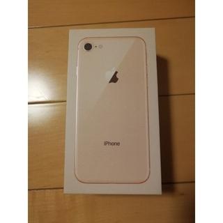 アイフォーン(iPhone)のall様専用《 新品未使用》iPhone8  64GB  SIMフリー(スマートフォン本体)