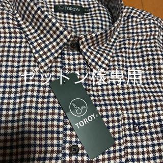 トロイ(TOROY)の新品❣️  TOROY メンズ  チェックシャツ  L Lサイズ(シャツ)