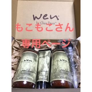 ウェン(WEN)のwen by Chaz Dean (コンディショナー/リンス)