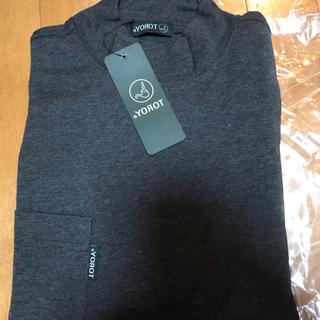 トロイ(TOROY)の新品❣️TOROY メンズ タートルカットソー チャコールグレー  L Lサイズ(Tシャツ/カットソー(七分/長袖))
