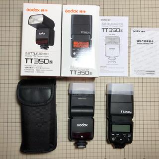 ソニー(SONY)のGODOX TT350S ストロボ (SONY用) 二個セット(ストロボ/照明)