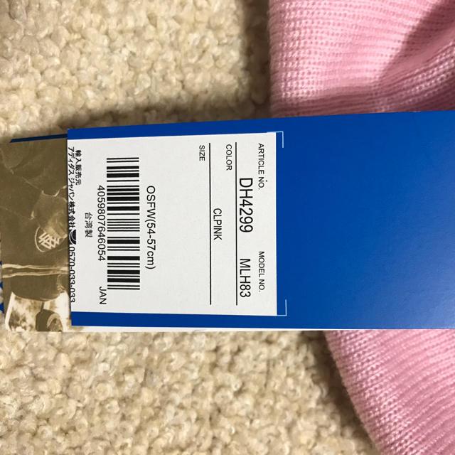 adidas(アディダス)の新品未使用 タグ付き adidas ニット帽 レディースの帽子(ニット帽/ビーニー)の商品写真