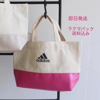 アディダス(adidas)の【新品未開封】adidas ミニトート バッグ(トートバッグ)