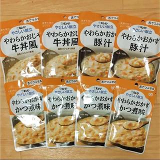 キユーピー(キユーピー)のキューピーやさしい献立 8袋セット(レトルト食品)