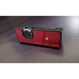 エレコム(ELECOM)のELECOM エレコム  Bluetooth レシーバ デュアルアンプ搭載(その他)