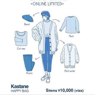 カスタネ(Kastane)の【新品】2017福袋 ベレー帽 ブラック(ハンチング/ベレー帽)