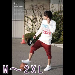 【新品】レッド 七分丈パンツ スウェットパンツ XL3点セット(サルエルパンツ)