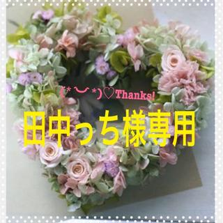 【田中っち様専用】ベルセレージュ(コンディショナー/リンス)