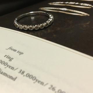 アガット(agete)の値下げ♡K10 ホワイトゴールド ダイヤリング(リング(指輪))