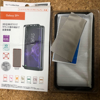 ギャラクシー(galaxxxy)の【値下げしました】Galaxy S9+  液晶フィルム(保護フィルム)