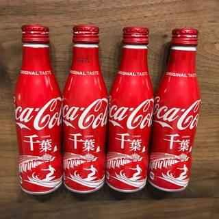 コカコーラ(コカ・コーラ)のSALE✨送料込み!未開封✨コカコーラ 千葉 コラボ4本セット(ソフトドリンク)