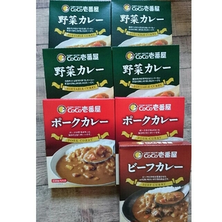 ココイチ♡レトルトカレー7つ(レトルト食品)
