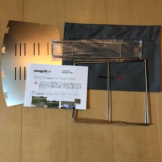 ピコグリル398(調理器具)