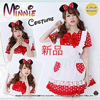 ディズニー(Disney)のミニー メイド風 コスプレ(衣装一式)