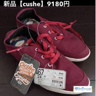 クッシーフットウェア(Cushe Footwear)のスニーカー cushe(スニーカー)