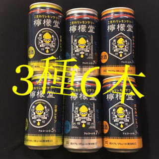 【3種6本】檸檬堂 こだわりレモンサワー コカコーラ 缶チューハイ 九州限定(リキュール/果実酒)